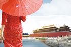 Upptäck Asien med Air China