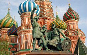 Monument av Minin och furst Pozjarskij
