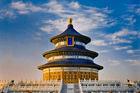 Peking på egen hand 8 dagar från 8.450