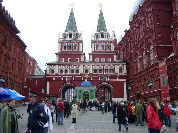 Startsida › bilder › ryssland › moskva › moskva