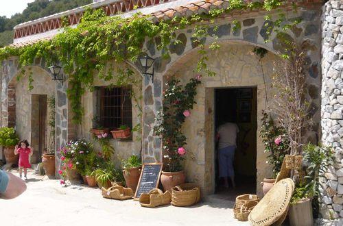 Restaurang El Acebuchal